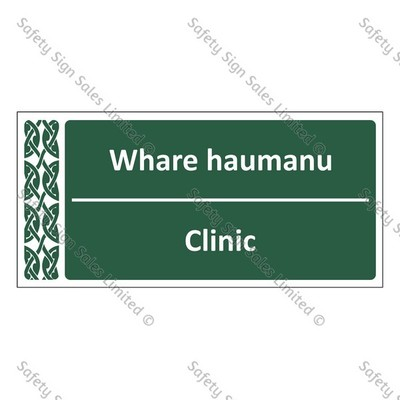Clinic | Whare haumanu - ME014A