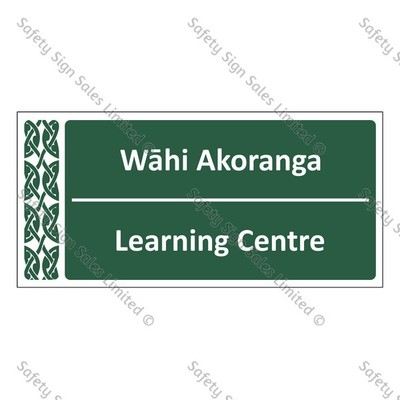 Learning Centre | Wāhi Akoranga - ME018