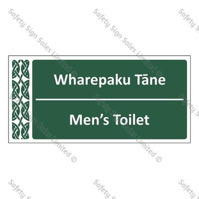 Men's Toilet | Wharepaku Tāne - ME020A