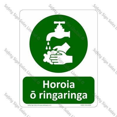 CYO|MHY02A - Horoia ō ringaringa Sign | Wash your hands