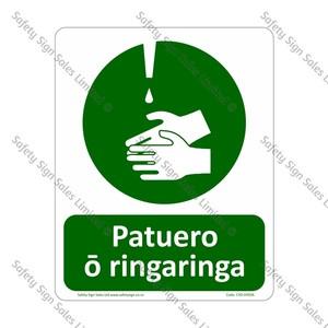 CYO|MHY03A - Patuero ō ringaringa Sign