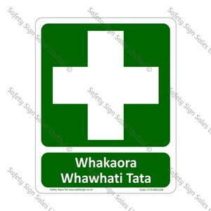 CYO|MSC32B - Whakaora Whawhati Tata Sign | First Aid
