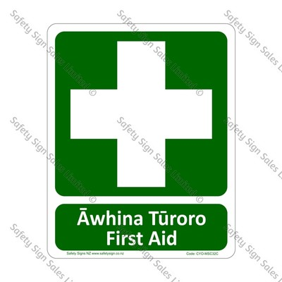 CYO|MSC32C - First Aid Bilingual Sign