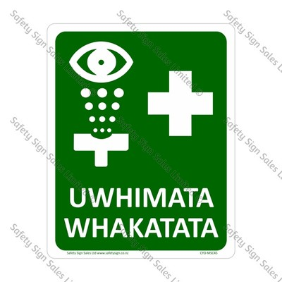 CYO|MSC45 - Uwhimata Whakatata Sign | Emergency Eye Wash