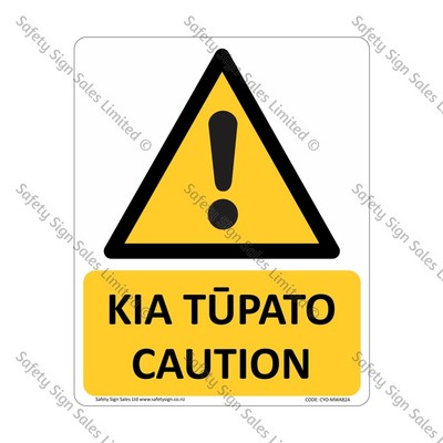 CYO|MWA82A - Caution Bilingual Sign