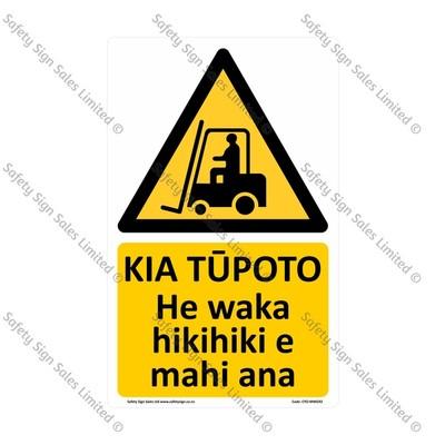 CYO|MWG92 - Kia Tūpoto He waka hikihiki e mahi ana Sign