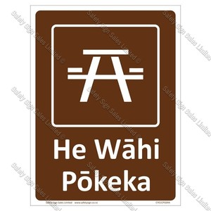 CYO|CPG04A - He Wāhi Pōkeka / Picnic Area Sign