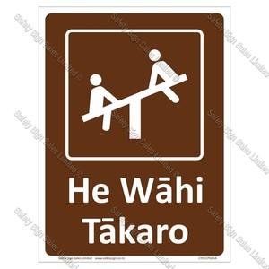 CYO|CPG05A - He Wāhi Tākaro / Play Area Sign