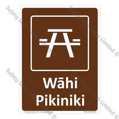 CYO|MCP04A - Wāhi Pikiniki Sign