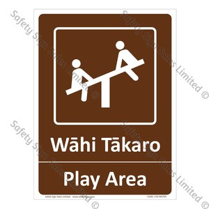 CYO|MCP05 - Play Area Bilingual Sign