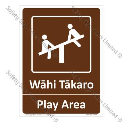 CYO MCP05 - Play Area Bilingual Sign