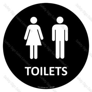 CYO|A20A - Restroom / Toilet