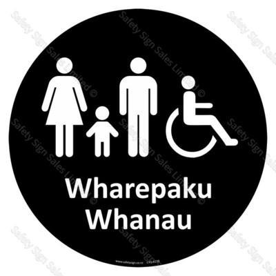 CYO|A23B - Wharepaku Whanau Sign