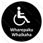 CYO|A25B - Wharepaku Whaikaha Sign (Self-adhesive)