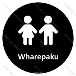 CYO|A26B - Wharepaku Sign | Toilet Youth