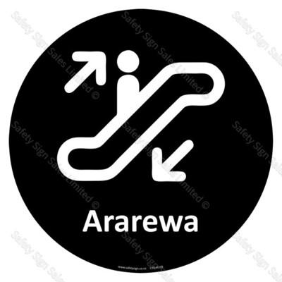 CYO|A31B - Ararewa Sign | Escalator