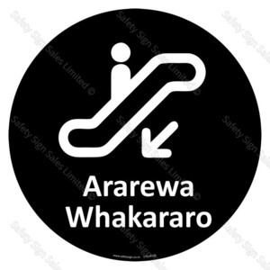 CYO|A32B - Ararewa Whakararo Sign | Escalator Down