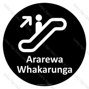CYO|A33B - Ararewa Whakarunga Sign | Escalator Up