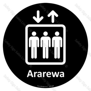 CYO|A34B - Ararewa Sign | Lift