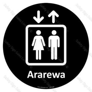 CYO|A35B - Ararewa Sign | Lift