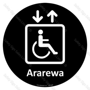 CYO|A36B - Ararewa Sign | Accessible Lift