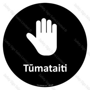 CYO|A38B - Tūmataiti Sign | Private