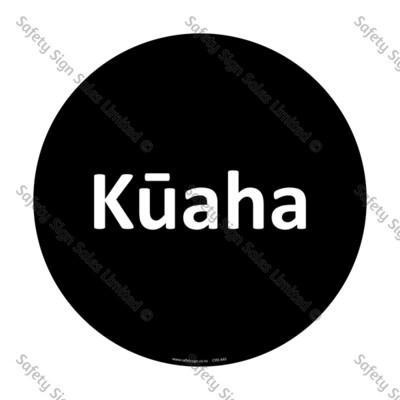 CYO|A41 Kūaha Sign | Entry