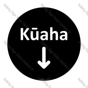CYO|A41A Kūaha Sign | Entry Arrow Down