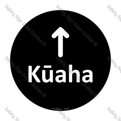 A41B Kūaha Sign | Entry Arrow Up