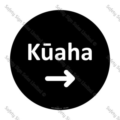 CYO|A41D Kūaha Sign | Entry Arrow Right