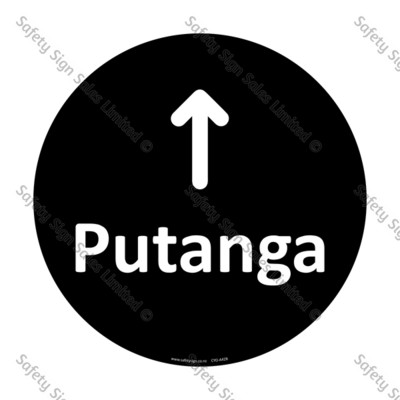 CYO|A42B Putanga Sign | Exit Arrow Up