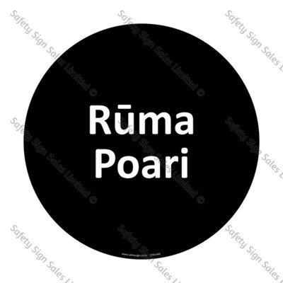 CYO|A44B Rūma Poari Sign | Board Room