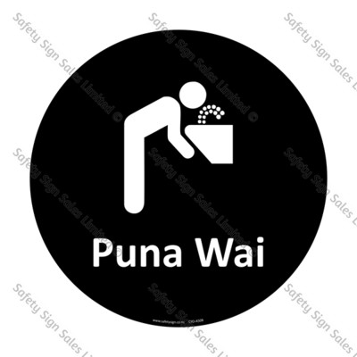 CYO|A50B Puna Wai Sign | Drinking Fountain