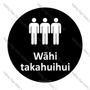 CYO|A53B Wāhi takahuihui Sign | Meeting Point
