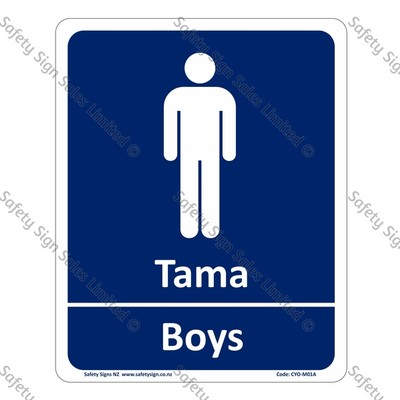 CYO|M01A - Tama Boys Bilingual Sign