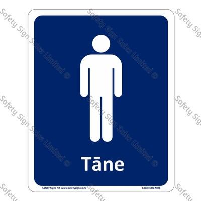 CYO|M03 - Tāne Sign Men