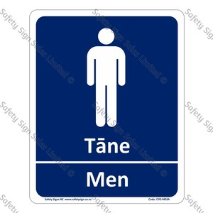 CYO|M03A - Tāne Men Bilingual Sign
