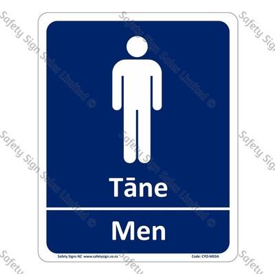 CYO|M03A - Tāne Men Bilingual Sign
