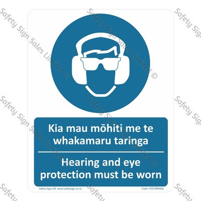 CYO|MMA68A - Hearing and Eye Protection Bilingual Sign