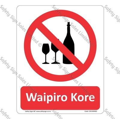 CYO|MPA01 - Waipiro Kore Sign
