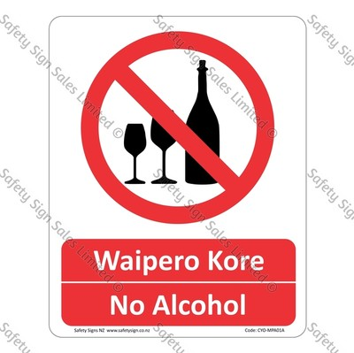 CYO|MPA01A - Waipiro Kore No Smoking Bilingual Sign