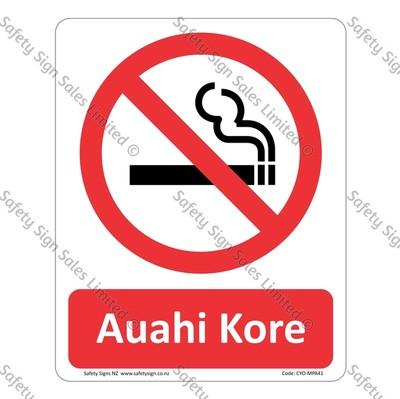 CYO|MPA41 - Auahi Kore Sign