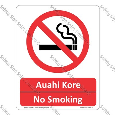 CYO|MPA41A - No Smoking Bilingual Sign