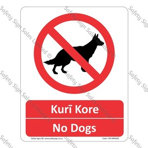 CYO|MPA46A - No Dogs Bilingual Sign