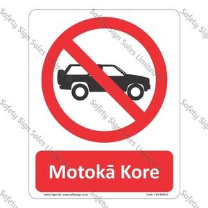 CYO|MPA51 - Motokā Kore Sign