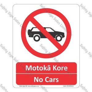 CYO|MPA51A - No Cars Bilingual Sign