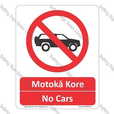 CYO|MPA51A - No Cars Bilingual Sign