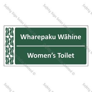 Womens Toilet | Wharepaku Wāhine - ME008B