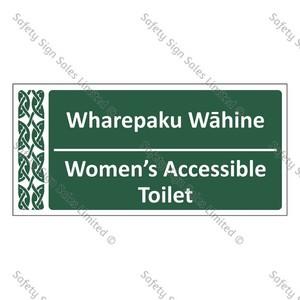 Women's Accessible Toilet | Wharepaku Wāhine - ME008C