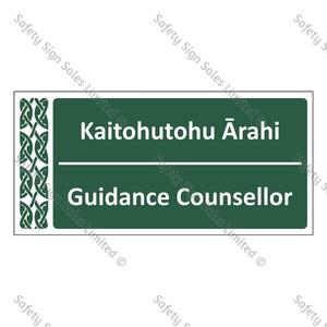 Guidance Counsellor | Kaitohutohu Ārahi - ME011